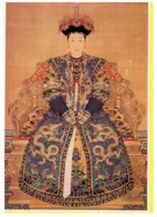 (D 16) Chjina  - The Palace Museum - China