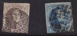 BELGIQUE LEOPOLD 1er  EPAULETTES 1849 YT1+2  FIL LL DANS CADRE OBLITERES COTE YT 170E - 1849-1865 Médaillons (Autres)
