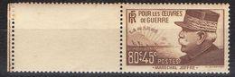 FRANCE ( POSTE ) S&P N° 454  TIMBRE  NEUF  SANS  TRACE  DE  CHARNIERE , ROUSSEUR , A VOIR . R.7 - France