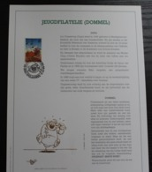 2578 'Dommel' - Luxe Kunstblad - Oplage: 500 Exemplaren! - Cartes Souvenir