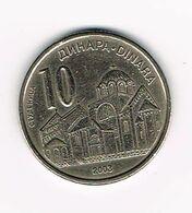 &  SERVIË  10  DINAR 2003 - Serbia