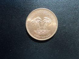 OMAN * : 10 BAISA   1395 (1975)   KM 51     SUP+ - Oman