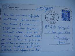Sigonce Facteur Boitier Obliteration Sur Lettre - Storia Postale
