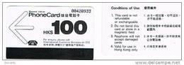HONG KONG - H.K. TELECOM  (AUTELCA) - 1986 BLACK AND WHITE 100  - USED    - RIF. 700 - Hongkong