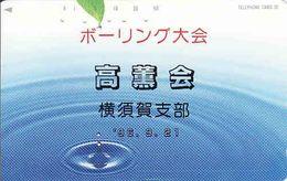 Japan, 50-110-235, Water, Blob, 96.9.21 - Japon