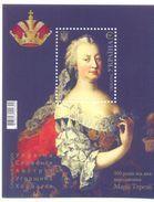 2017. Ukraine, Maria Teresa, S/s, Joint Issue With Austria,Slovenia,Croatia,Hungary, Mint/** - Ukraine