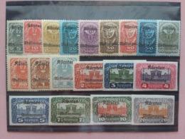 AUSTRIA - CARINZIA 1920 - Emissione Per Il Plebiscito - Completa Nn. 1/19 Nuovi * + Spese Postali - Nuovi