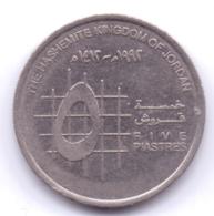 JORDAN 1992: 5 Qirsh, KM 54 - Jordanie