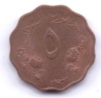 SUDAN 1962: 5 Milliemes, KM 31 - Sudan