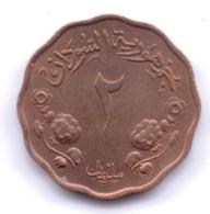 SUDAN 1956: 2 Milliemes, KM 30 - Sudan