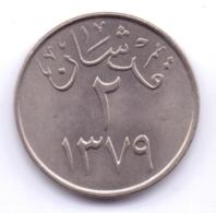 SAUDI ARABIA 1960 - 1379: 2 Qirsh, KM 41 - Saudi Arabia