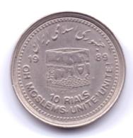 IRAN 1989: 10 Rials, KM 1253 - Irán