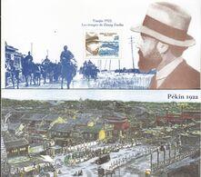 France Blocs Souvenirs  17 Albert Londres Neuf ** TB Mnh Sin Charnela Prix De La Poste 3 Euros - Foglietti Commemorativi