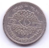 SYRIE 1968: 1 Pound, KM 98 - Syrie