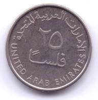 UNITED ARAB EMIRATES 2017: 25 Fils, KM 4a - Emirats Arabes Unis