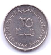 UNITED ARAB EMIRATES 2007: 25 Fils, KM 4 - Emirats Arabes Unis