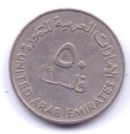 UNITED ARAB EMIRATES 1973: 50 Fils, KM 5 - Emirats Arabes Unis