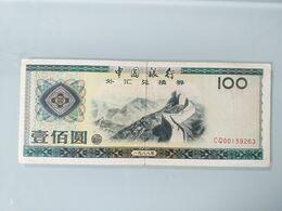 CHINE-100 Yuan 1988.XF - China
