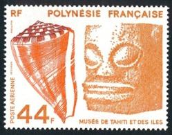 POLYNESIE 1979 - Yv. PA 146 **   Cote= 4,80 EUR - Musée De Tahiti Et Des îles  ..Réf.POL25198 - Poste Aérienne