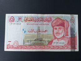 OMAN-5 RIALS 1995 - Oman