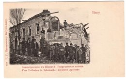 Schemacha Earthquake Destroyed Pharmacy - Russia