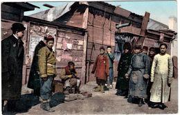 Types De L'Est Sibirie Chinees - Russia