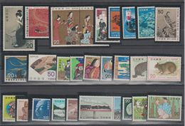 JAPON /JAPAN  2 Lots  Between  1974 And 1975 **MNH  Réf  517 T - Collections, Lots & Series