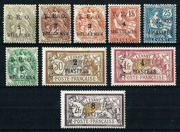 Siria (Francesa) Nº 11/19 Nuevo* Cat.45€ - Unused Stamps