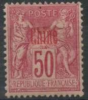 Chine (1894) N 12a (charniere) Surcharge Carmin - Neufs