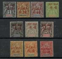 Hoi Hao (1901) N 1 A 6 + 9 + 10 A 12 Signe * (Charniere) - Ongebruikt