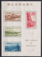 JAPAN 1940, Mi# Bl 5, Cropped, Mountains, Nature, MH - Cartas
