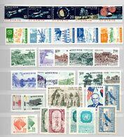 Corée Du Sud Belle Petite Collection Neufs **/* 1955/1970. Bonnes Valeurs. B/TB. A Saisir! - Korea (Süd-)