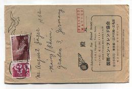 Japan INTERNATIONAL PEN FRIEND SOCIETY PRINTED MATTER - 1926-89 Imperatore Hirohito (Periodo Showa)