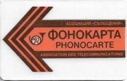 Bulgaria - BTC (Magnetic) - Arrow Service Card, 1989, Used - Bulgarien