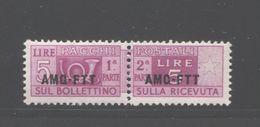 TRIESTE A 1949-53 PACCHI POSTALI SU UNA RIGA 5 LIRE SOPRASTAMPA SPOSTATA ** MNH - Paketmarken/Konzessionen
