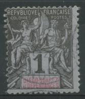 Diégo-Suarez (1892) N 25 (o) - Usati
