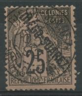 Diégo-Suarez (1892) N 20 (o) - Usati