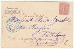 10c Semeuse Non Oblitéré /CP De Köln (Allemagne) ->  St Petersbourg (Russie) 1903 - 1877-1920: Semi Modern Period
