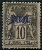 Dedeagh (1893) N 3 * (charniere) - Neufs