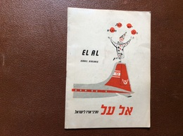 PROGRAMME CIRQUE   RADIO CIRCUS FRANCE  Tournee 1962 En Israël  EL AL  Israël Airlines - Programmi