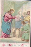 Les Noces De Cana (E. Bouasse Paris ) Heiligenprentje Holy Card  Santini Image Pieuse Religieuse - Devotion Images