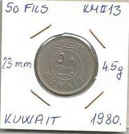 B4 Kuwait 50 Fils 1980. KM#13 - Kuwait