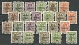 """Luxembourg Luxemburg Mi.122/27VII,152/53VII & 156VII Préoblitérés Vorausentwertungen MH / * 1923/25 Dont Variétés (""""U"""") - Voorafgestempeld"""