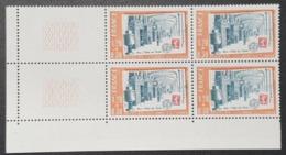 N° 2037 Neuf ** Gomme D'Origine, Bloc De 4  TTB - Unused Stamps