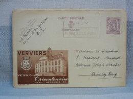BELGIQUE - EP 90 C LION HERALDIQUE ROUGE -  OBLITERE HUY CENTRE TOURISTIQUE 1951 - PUBLIBEL VERVIERS TRICENAIRE (907) - Cartes Postales [1951-..]