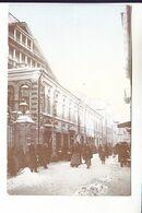 WILNO  OLD SYNAGOGUE  JUDAICA - Litauen