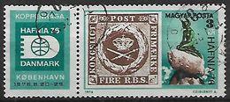 UNGHERIA 1976 HAFNIA 76 YVERT.2508 USATO - Ungheria