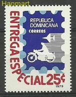 Dominican Republic 1979 Mi 1252 MNH ( ZS2 DOR1252 ) - Motos