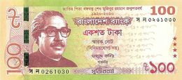 Bangladesh 100 Taka Commemoritive 2020 UNC - Bangladesh