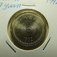 Taiwan 50 Yuan 1992 - Taiwan